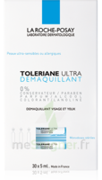 Toleriane Solution Démaquillante Yeux 30 Unidoses/5ml à SARROLA-CARCOPINO